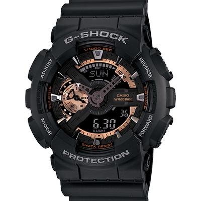 G Shock - GA110RG-1A