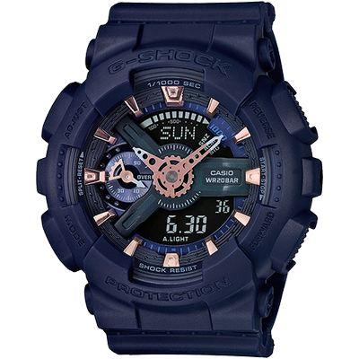 G Shock - GMAS110CM-2A