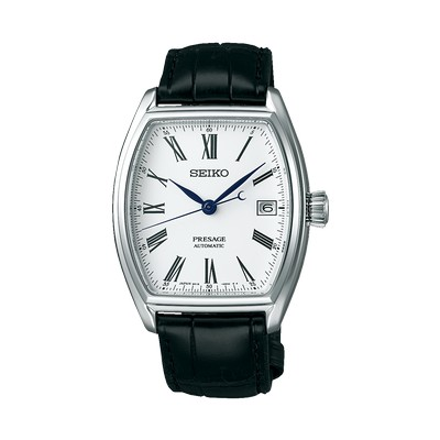Seiko Watches - SPB049J1