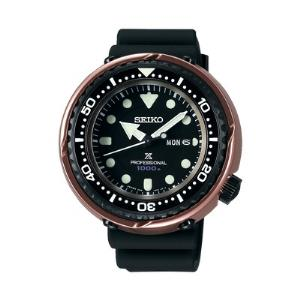 Seiko Watches at James Middleton Jewelers
